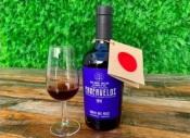 Estremoz: Adega urbana alentejana lança edição limitada de vinho Carcavelos