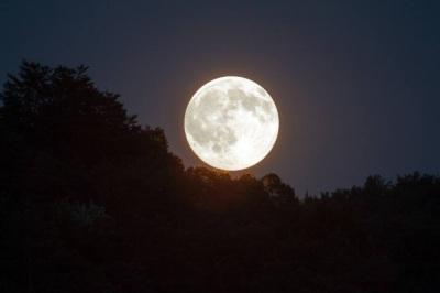 """NASA vai anunciar  """"nova descoberta"""" sobre a Lua"""