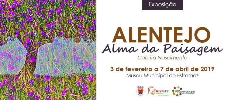 """Exposição """"Alentejo Alma da Paisagem"""" inaugurada em Estremoz no próximo domingo"""