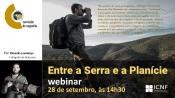 """Alentejo: Webinar """"Entre a Serra e a Planície"""" dia 28 de setembro, inscreva-se aqui!"""