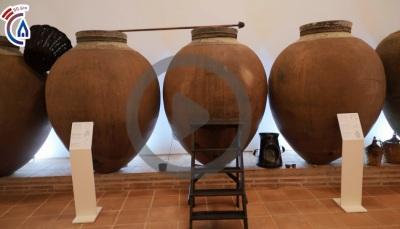 Veja o vídeo e conheça aqui o Centro Interpretativo do Vinho da Talha em Vidigueira
