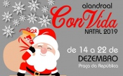 Município de Alandroal ConVida ao Natal