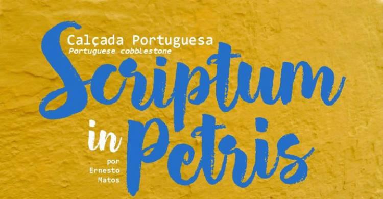 Vila de Évora Monte recebe exposição sobre calçada portuguesa