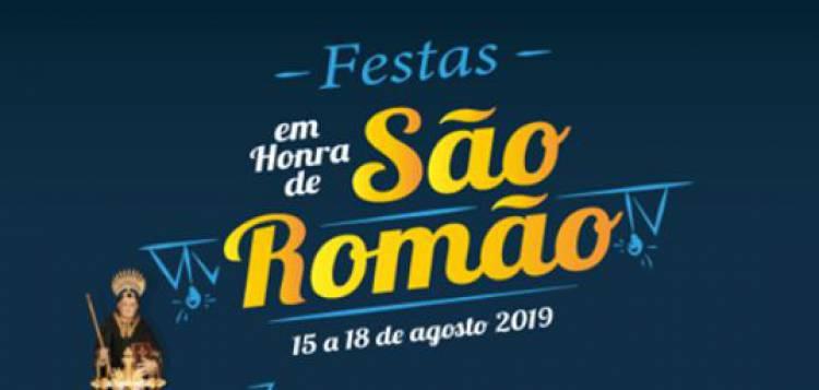 S. Romão em festa de 14 a 18 de agosto