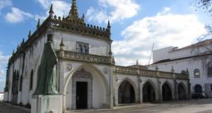 Edifício do Museu Regional de Beja vai ser requalificado num investimento de 1,2 milhões de euros