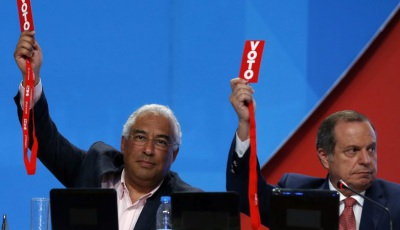 COVID-19: Congresso Nacional do Partido Socialista adiado