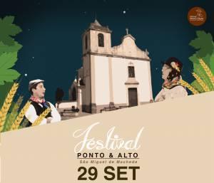 São Miguel de Machede recebe Festival de Cante Alentejano