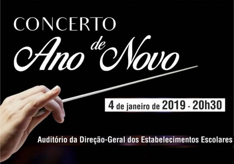 Concerto de Ano Novo da Comissão Distrital da Cooperação de Évora esta sexta-feira, em Évora