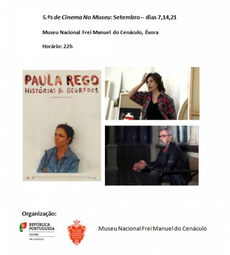 """Setembro com """"Quintas de Cinema no Museu"""", em Évora"""