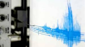 Terra tremeu no Alentejo dez vezes após o sismo de grande intensidade