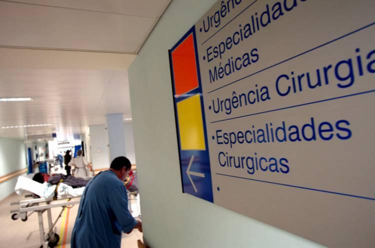 Governo determina mais de 71 milhões de euros para os hospitais do Alentejo em 2018
