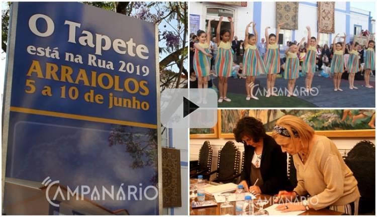 """Veja em vídeo a inauguração de mais uma edição da iniciativa """"O Tapete está na rua"""" em Arraiolos"""