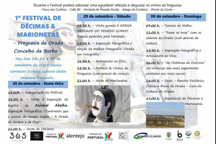 Borba: Freguesia da Orada receberá 1ª Festival de Décimas e Marionetas