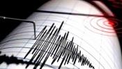 Terra voltou a tremer: Registado sismo de magnitude 0.7 no Alentejo!