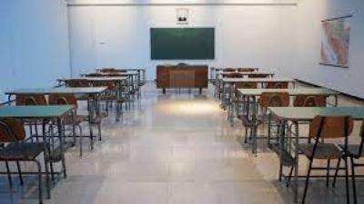 Alerta aos Pais: Professores e educadores em greve a 5 de novembro! Escolas podem fechar em todo o país!