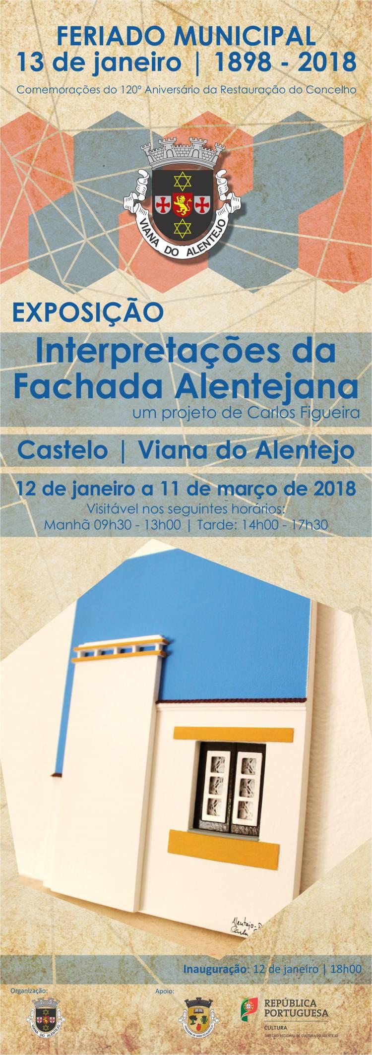 """""""Interpretações da Fachada Alentejana"""" de Carlos Figueira, em exposição em Viana do Alentejo"""