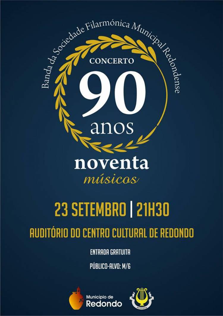 Banda da Sociedade Filarmónica Municipal Redondense celebra 90 anos com concerto