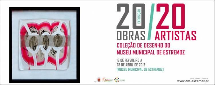 """Estremoz tem patente exposição """"20 Obras / 20 Artistas da Coleção de Desenho do Museu Municipal de Estremoz"""""""