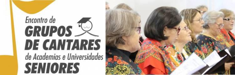 Estremoz recebe encontro de Grupos de Cantares de Academias e Universidades Seniores