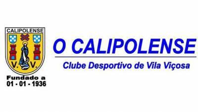 Continuam suspensas as atividades de todos os escalões de formação do Calipolense Clube  de Vila Viçosa