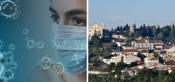 COVID-19: Concelho de Santiago do Cacém regista mais 4 casos de infeção